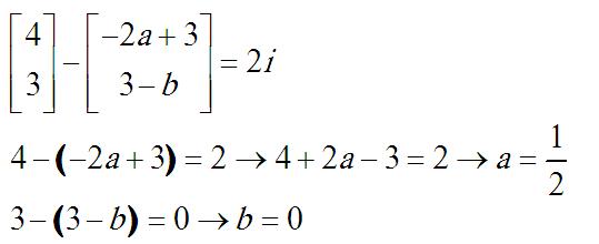 حل معادله برداری برای یافتن یک متغیر عددی