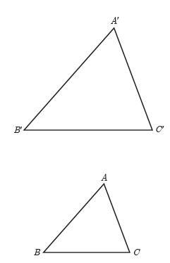 تشابه دو مثلث دلخواه