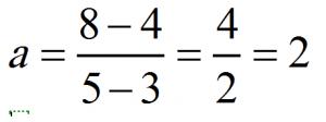به دست آوردن شیب خط با داشتن دو نقطه