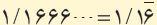 نمایش عدد اعشاری متناوب مرکب